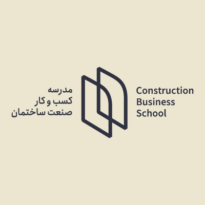 نظر شرکت کنندگان دوره CMBA ساخت و ساز
